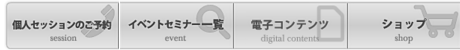 リザーブストック提供サービスタイプ表示1